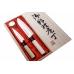 Набор ножей из 2 шт. Traditional HG8151W Satake, Япония