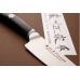 Набор ножей Sakura из 3 шт. Satake