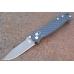 Нож складной «Хират» (blue) Steelclaw