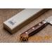 Нож Sakai Takayuki 07230 для тонкой нарезки 240 мм Hammered