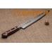 Нож Sakai Takayuki для тонкой нарезки 240 мм Hammered 07230