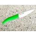 Нож керамический Samura Fusion SF-0010 Green для чистки овощей
