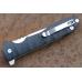 Складной нож «Городской» Steelclaw, сложен