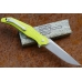 Нож Reptilian «Пифон-02»