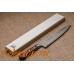 Нож Шеф Sakai Takayuki 210 мм Hammered 07224