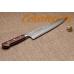 Нож Шеф 240 мм Hammered 07227 Sakai Takayuki