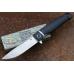 Складной нож «Карат-1» Reptilian