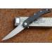 Нож складной «Кавалер» Reptilian