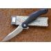 Нож складной «Рейв-01» Reptilian