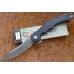 Нож складной «Рейв-02» Reptilian
