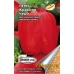 Семена перца Красное Чудо