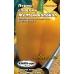 Перец сладкий Желтый колокол