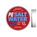 Рыболовный шнур PE Saltwater 0.285
