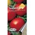 Высокоурожайный томат Суперприз F1